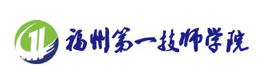 福州第yi巴li人代li学院