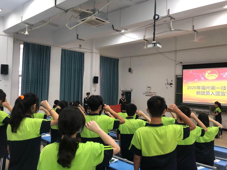 学院举行xintuan员入tuan宣誓活动